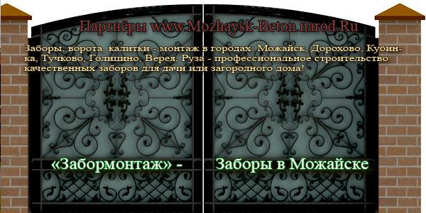 металлические двери в г можайске